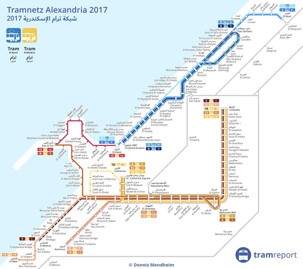 http://www.tramreport.de/wp-content/uploads/2018/03/Tramreport_Alexandria_2017_DM_Thumbnail.png